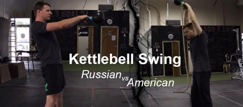 Kettlebell Swing - Russian vs. American Style