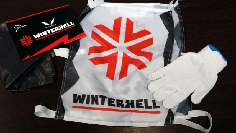 Bei der Anmeldung gab es: Leibchen, Streckenplan; Handschuhe & Mülltüte